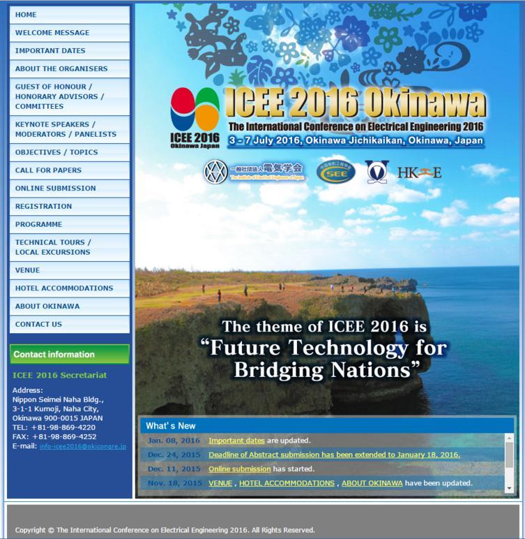 運営実績 icee2016 okinawaを開催 沖縄のコンベンションオーガナイザー